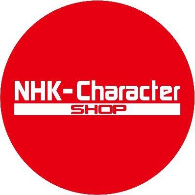 NHKキャラクターショップ