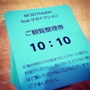 01-ticket