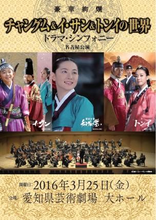 02-brochure