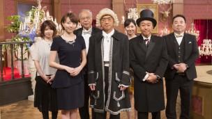 『魅惑のソノタ』出演者