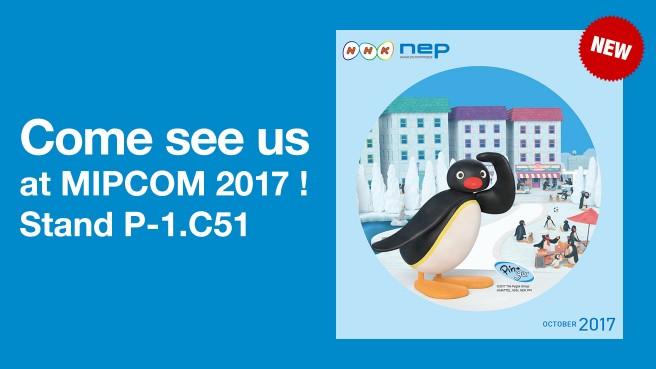 mipcom_2017