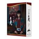 大河ドラマ おんな城主 直虎 完全版 第壱集 ブルーレイBOX 全3枚+特典ディスク1枚セット