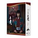大河ドラマ おんな城主 直虎 完全版 第壱集 DVD-BOX 全3枚+特典ディスク1枚セット