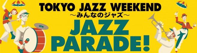 JazzParade_Banner