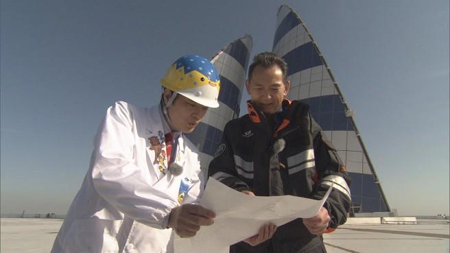 水中工事の専門家・渋谷さんとさかなクン 通常は立ち入り禁止の風の塔に上陸