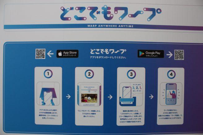 チコちゃんアプリ体験