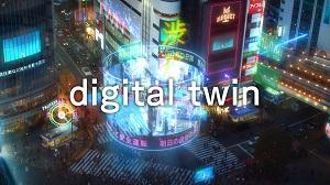 デジタルツイン~もしも渋谷がもう一つあったなら?~