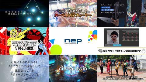 2019年度 NHKエンタープライズ開発案件