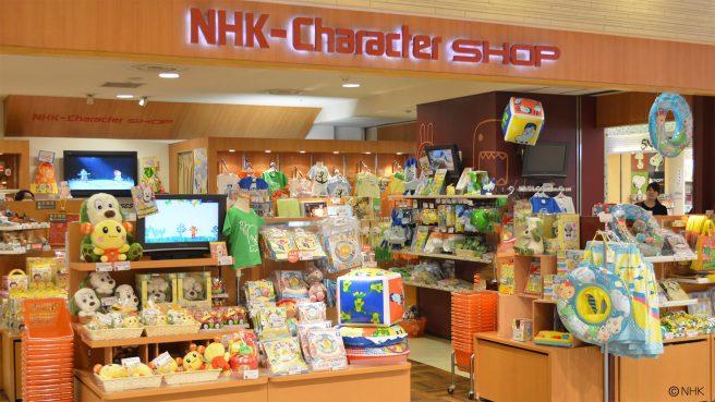 NHKキャラクターショップ 東京駅店