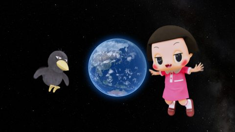 プラネタリウムでチコちゃんに叱られる! チコとキョエの宇宙大冒険! 無知との遭遇 6月より上映スタート